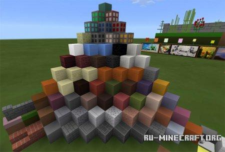 Скачать Simply Modern [16x16] для Minecraft PE 0.16.0