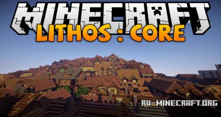 Скачать Lithos:Core [32x] для Minecraft 1.10