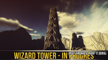 Скачать Wizard Tower для Minecraft