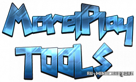 Скачать MorelPlay (Upgrade, 3D) Tools для Minecraft 1.10.2