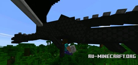 Скачать Driveable Dragon для Minecraft PE 0.17.0