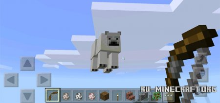 Скачать Arrows of Levitation для Minecraft PE 0.17.0