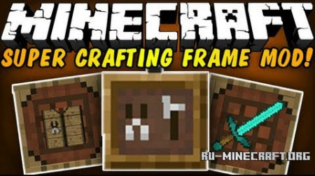 Скачать Super Crafting Frame для Minecraft 1.11