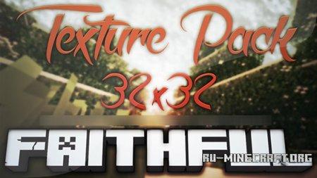 Скачать Faithful [32x] для Minecraft PE 0.17.0