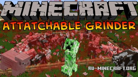 Скачать Attachable Grinder для Minecraft 1.10.2
