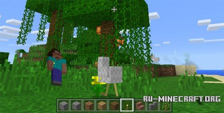 Скачать PlayerRenderHud для Minecraft PE 0.17.0