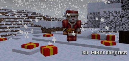 Скачать Mine-Gifts для Minecraft PE 1.0.0