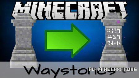 Скачать Waystones для Minecraft 1.11