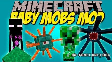 Скачать Baby Mobs для Minecraft 1.11