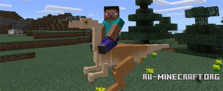 Скачать Gallimimus для Minecraft PE 1.0.0
