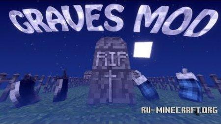 Скачать Graves для Minecraft 1.11