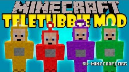 Скачать Teletubbie для Minecraft 1.11
