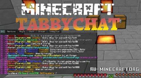 Скачать TabbyChat 2 для Minecraft 1.11