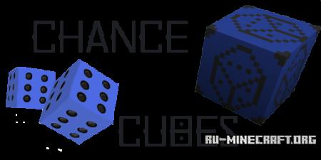 Скачать Chance Cubes для Minecraft 1.11