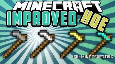 Скачать Improved Hoes для Minecraft 1.11