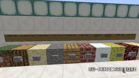 Скачать Biome Rush для Minecraft