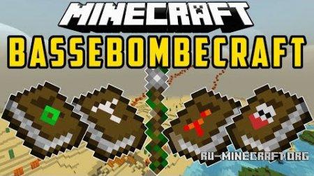 Скачать BasseBombeCraft для Minecraft 1.11.2