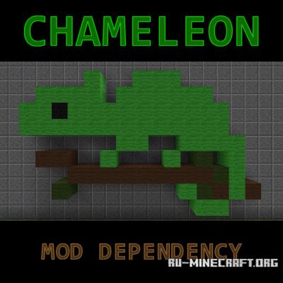 Скачать Chameleon Library для Minecraft 1.11