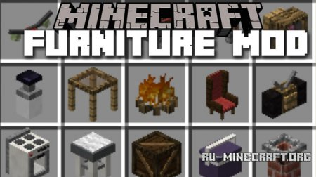 Скачать MrCrayfish's Furniture для Minecraft 1.11.2