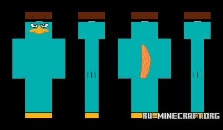 Скачать HD скин Agent Perry для Minecraft