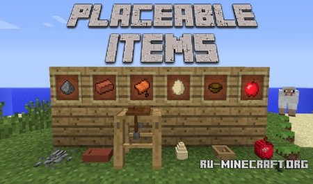 Скачать Placeable Items для Minecraft 1.11.2