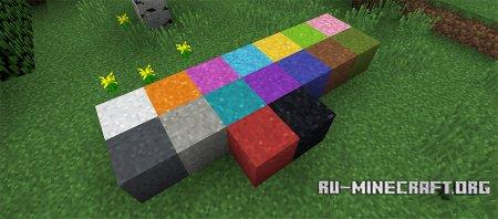 Блоки цемента скриншот 2 в Minecraft 1.12