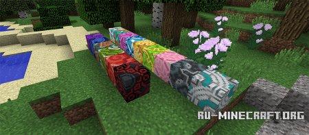 Глазурованная плитка скриншот 2 в Minecraft 1.12
