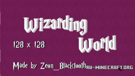 Скачать Wizarding World [128x] для Minecraft 1.11
