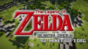 Скачать The Legend of Zelda - Blocky World для Minecraft