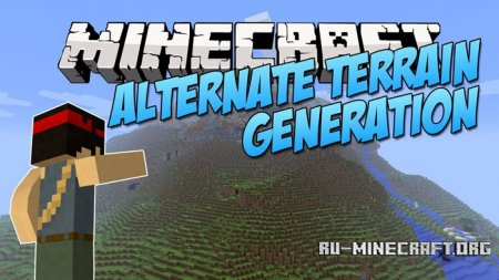Скачать Alternate Terrain Generation для Minecraft 1.11.2