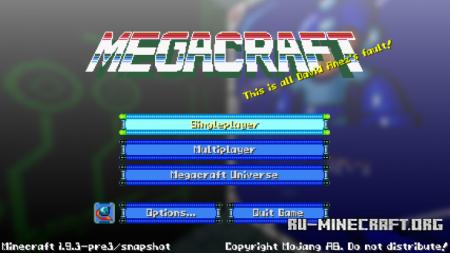 Скачать Megacraft Classic [16x] для Minecraft 1.11