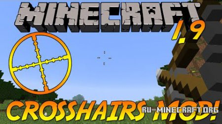 Скачать Custom Crosshair для Minecraft 1.10.2