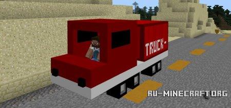 Скачать Mine-Cargo для Minecraft PE 1.0.0
