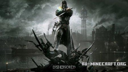 Скачать Dishonored [16x] для Minecraft 1.11