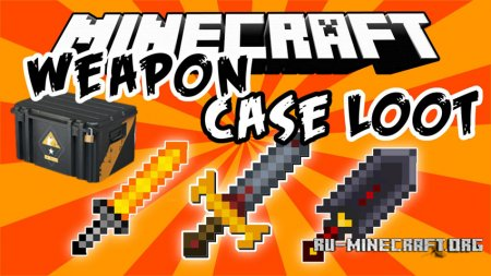 Скачать Weapon Case Loot для Minecraft 1.10.2