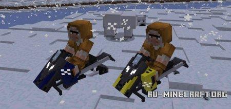 Скачать Snowmobile для Minecraft PE 1.0.0