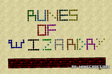 Скачать Runes of Wizardry для Minecraft 1.11.2