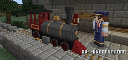 Скачать Train для Minecraft PE 1.0.0