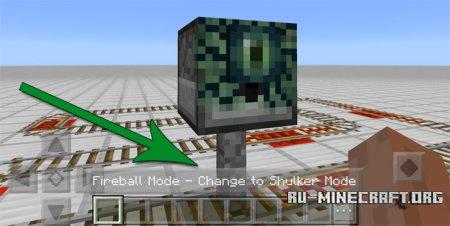 Скачать Rail Turrets для Minecraft PE 1.0.0