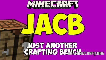 Скачать Just Another Crafting Bench для Minecraft 1.11.2