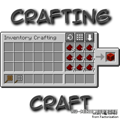 Скачать CraftingCraft для Minecraft 1.11.2