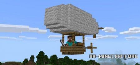 Скачать Zeppelin для Minecraft PE 1.0.0