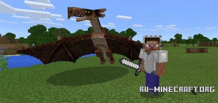 Скачать Dragons для Minecraft PE 1.0.0