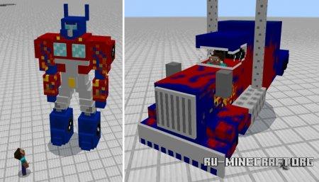 Скачать Transformers для Minecraft PE 1.0.0