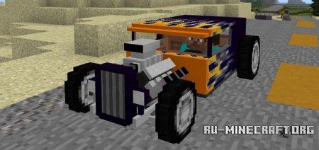 Скачать Hot Rod для Minecraft PE 1.0.0
