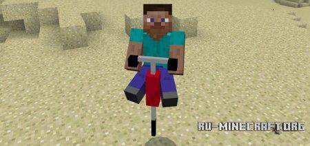 Скачать Mine-Pogo для Minecraft PE 1.0.0