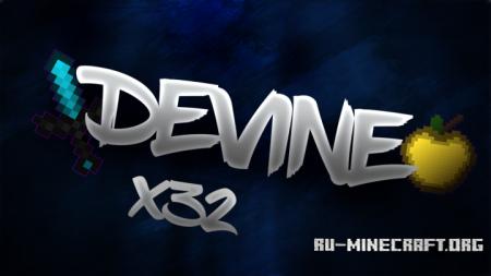 Скачать Devine [32x] для Minecraft 1.11