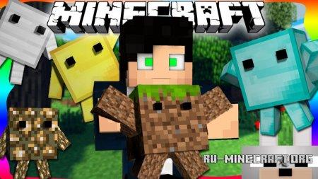Скачать Blocklings для Minecraft 1.10.2