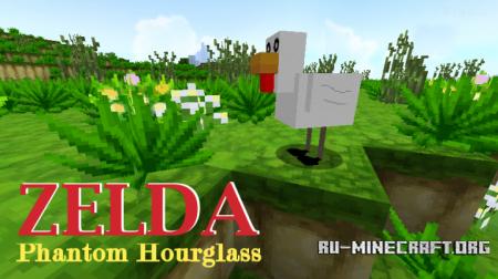 Скачать Zelda : Phantom Hourglass [32x] для Minecraft 1.11