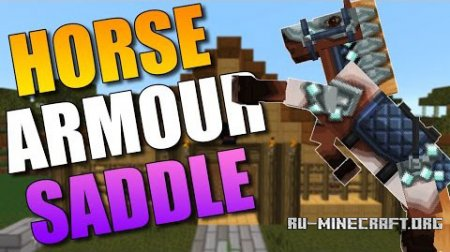 Скачать Craftable Horse Armour and Saddle для Minecraft 1.11.2